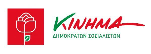 kinima_logo