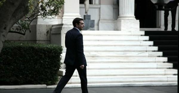tsipras maximou