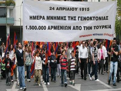 Αποτέλεσμα εικόνας για Η Γενοκτονία των Αρμενίων