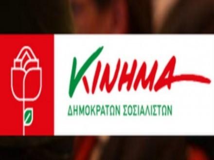kinima-440x330