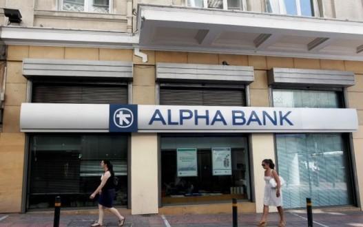 alpha-bank-640x400
