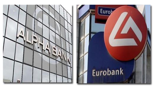 eurobankalpha