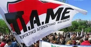 pame4