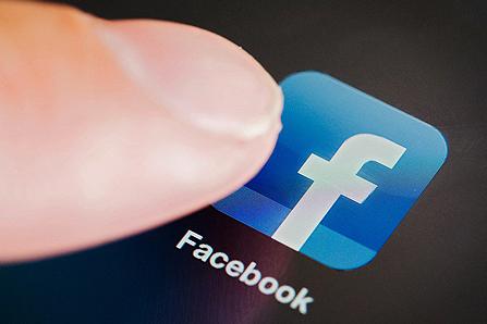 facebookdown1