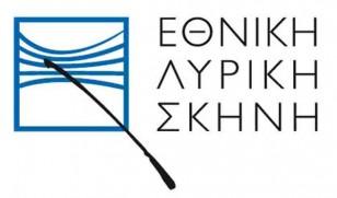 logo_lyriki_skini
