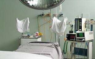 nosokomeio-kliniki-xeirourgeio