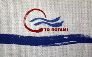 potami12