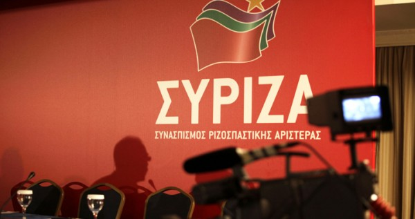 syriza11