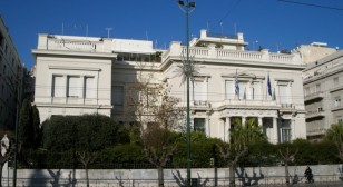 benaki-museum-athens-735x400