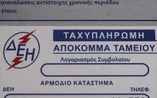 energoume-megisti-dunati-koinoniki-euaisthisia-tonizoun-kukloi-dei
