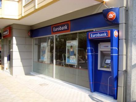 eurobank-komotini-branch