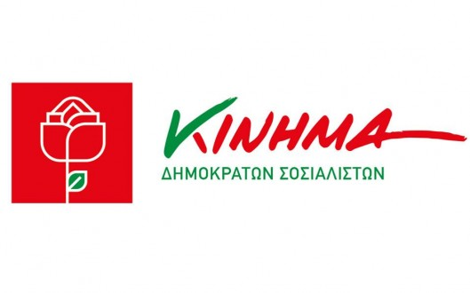 kinima_logo-thumb-large