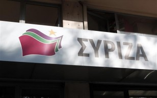 syriza-neo-sima-emblima-logotupo
