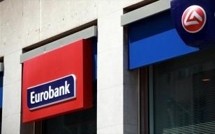 trapeza-eurobank-logotupo-katastima-arxeiou