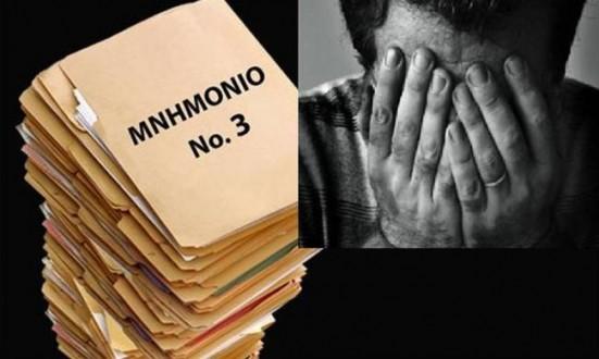 mnimonio3