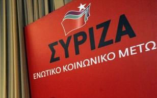 syriza-sima-logotupo