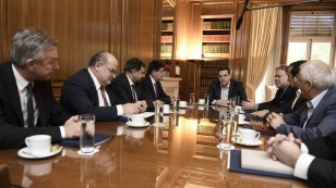 tsipras ergodotes