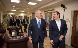 tsipras netaniaxou