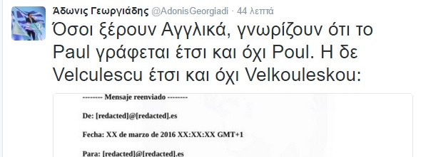 adonis_Poul