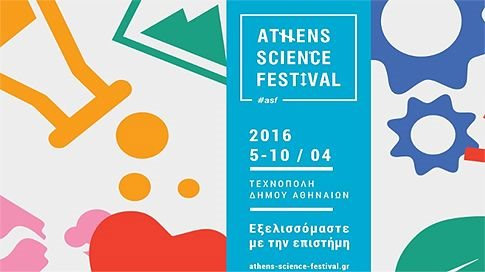 athensScience