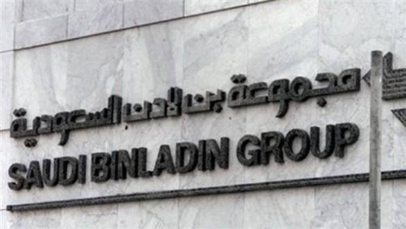 binladib