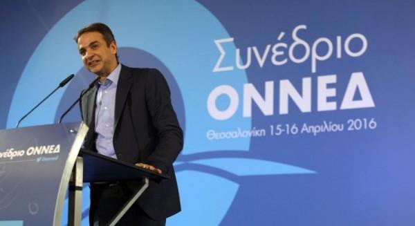 kyriakos_onned