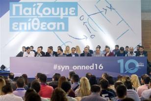sinedrio