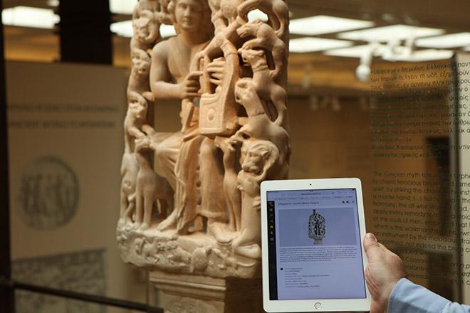 Ψηφιακή ξενάγηση στα εκθέματα του Βυζαντινού Μουσείου μέσω Wi-Fi
