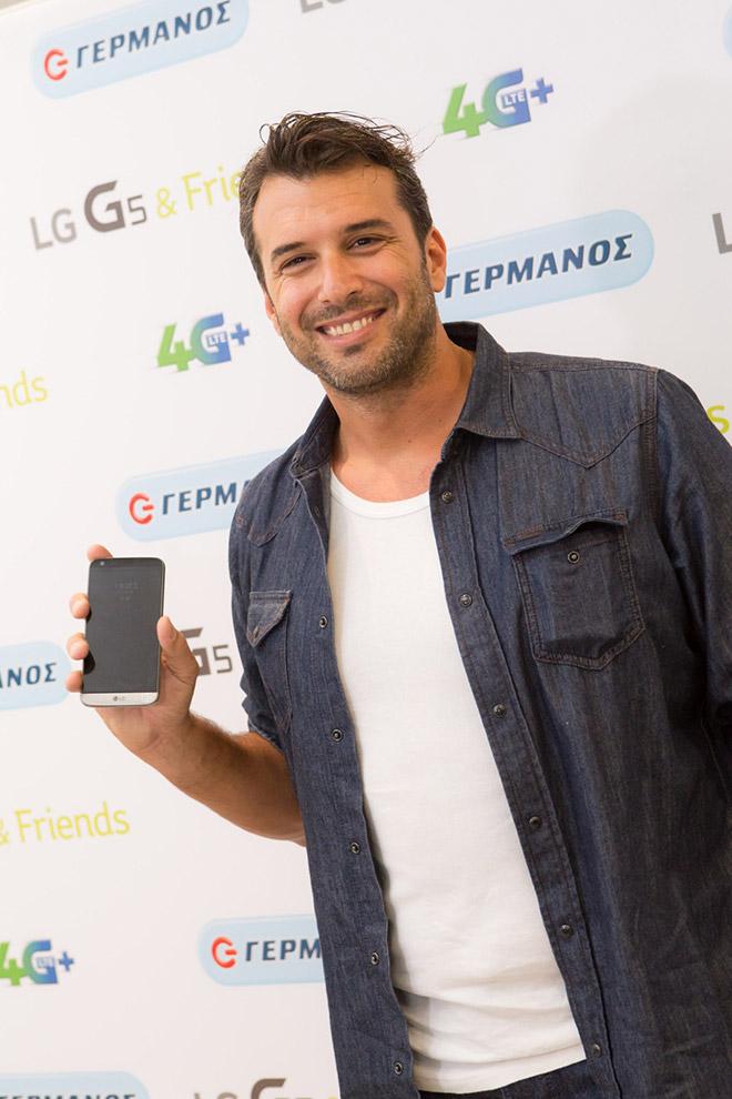 GERMANOS-LG-G5-2