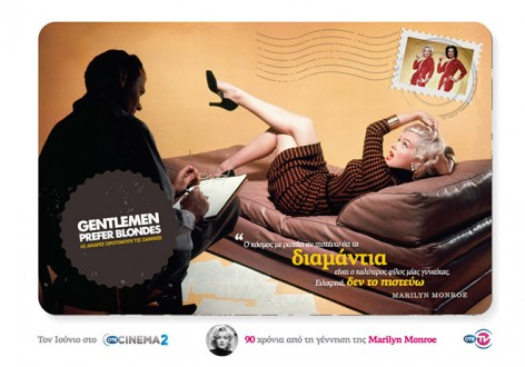 OTE-TV-M.Monroe-Tribute-Gentlemen-prefer-blondes