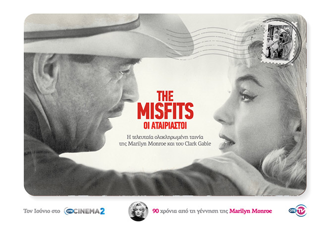 OTE-TV-M.Monroe-Tribute-Misfits