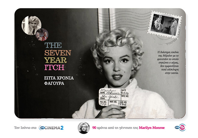 OTE-TV-M.Monroe-Tribute-The-7year-itch