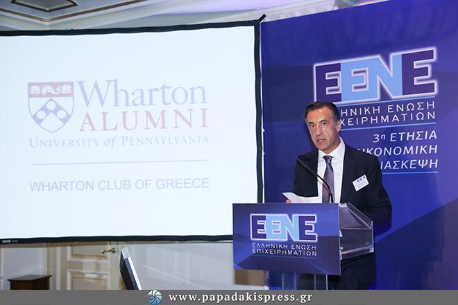 κ. Κρίστιαν Χατζημηνάς, Αντιπρόεδρος ΕΕΝΕ και Πρόεδρος Wharton Club of Greece