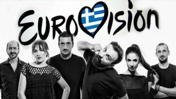 argo_eurovision