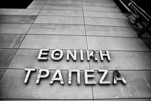 ethnikitrapeza1