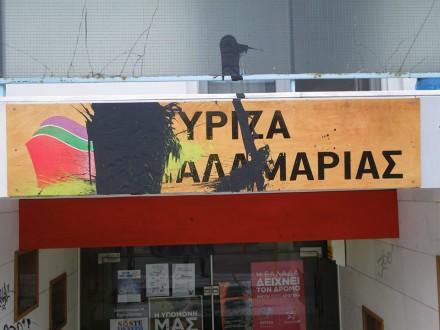 syriza_kalamarias