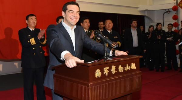 tsipras china