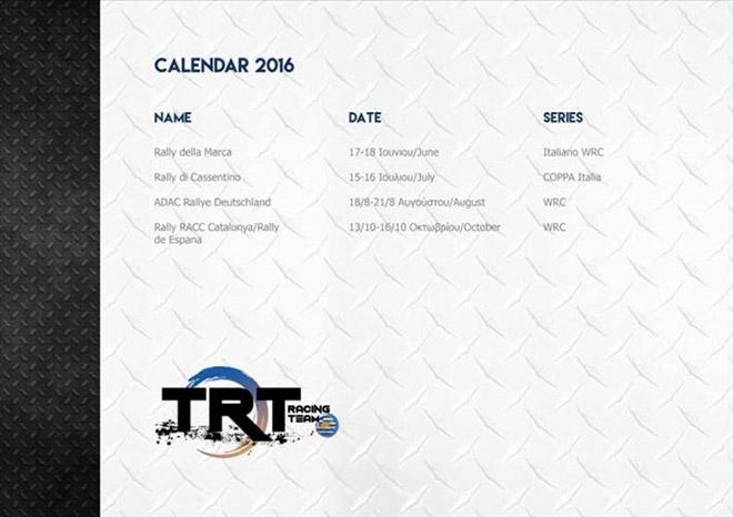 tzampazis_TRT_3