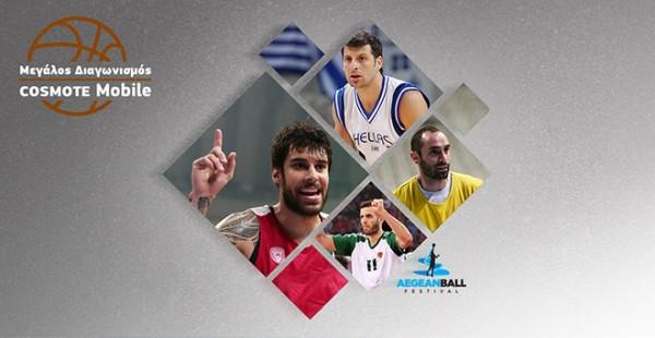 COSMOTE-Giorgos-Printezis-Aegeanballfestival