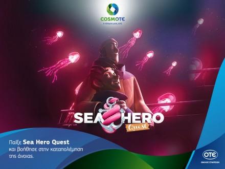 COSMOTE-Sea-Hero-Quest-Anoia-1