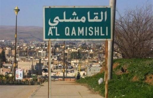 qamishli1