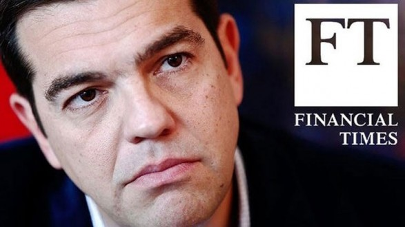 tsiprasfinancial