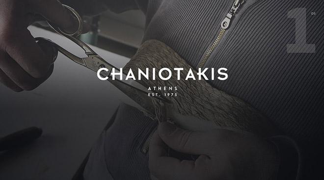 COSMOTE-Elliniki-Epixeirimatikotita-Chaniotakis