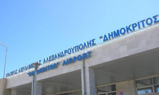 alexandroup