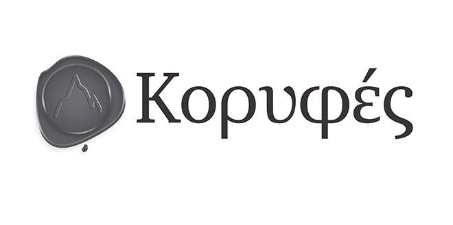 ote-history-korifes-logo