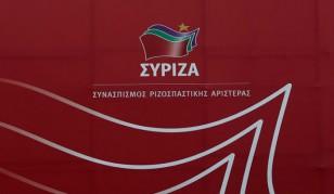 siriza1
