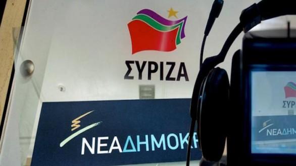 syriza-nd