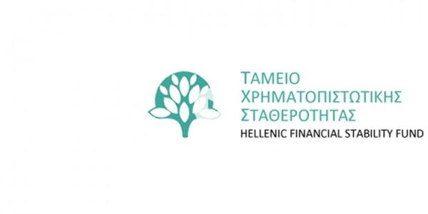tameiostatherotitas