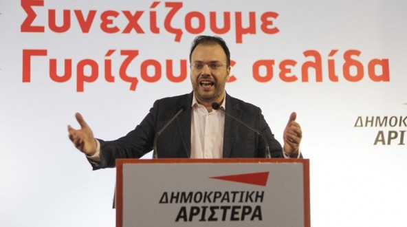 theoxaropoulos