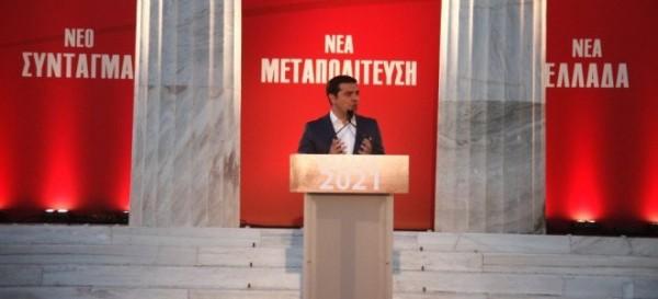 tsipras234